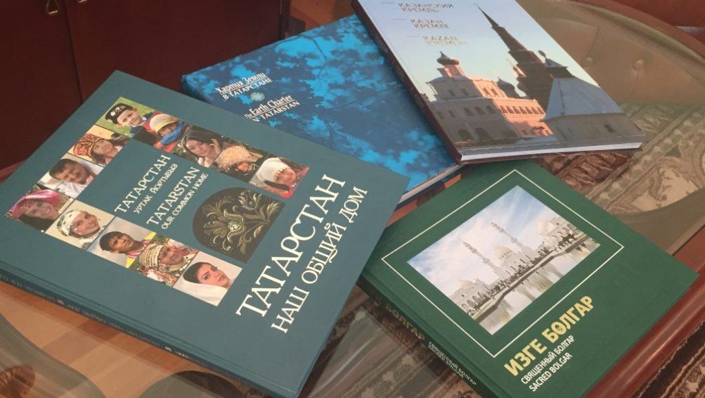 Татарские книги
