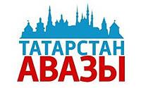Татарстан авазы