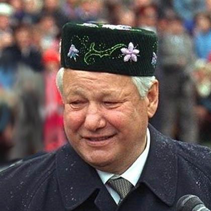 Цитата by Борис Ельцин