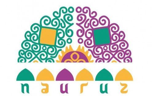 Казанский Международный театрально-образовательный фестиваль-форум Науруз