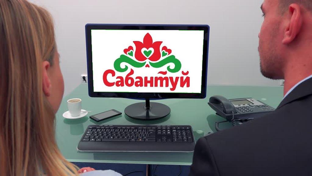 онлайн-Сабантуй