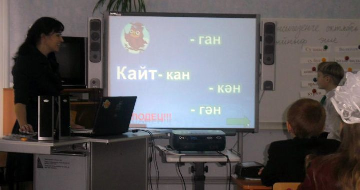 В Сарапуле появится интерактивная школа татарского языка