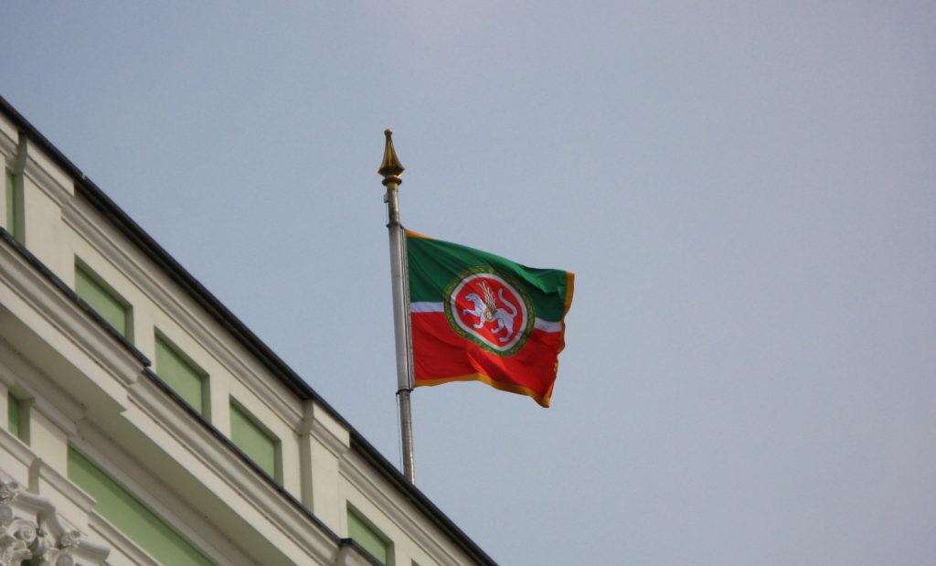 Флаг Татарстана