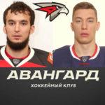 Татарские хоккеисты Омского «Авангарда» Эмиль Гарипов и Дамир Шарипзянов сменили номера