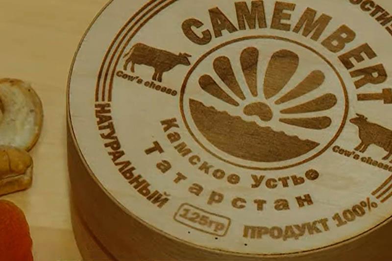 Татарский сыродел варит халяльные камамбер и бри