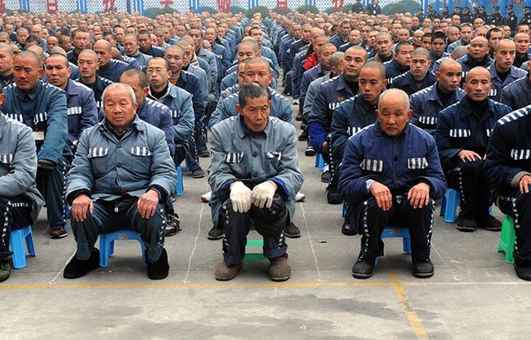 Китайский концлагерь в Синдзяне