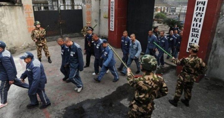 китайский концлагерь