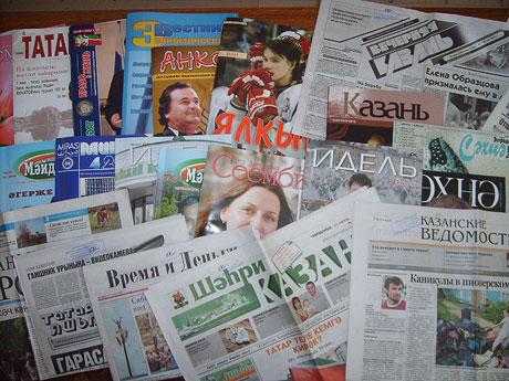 Татарская пресса