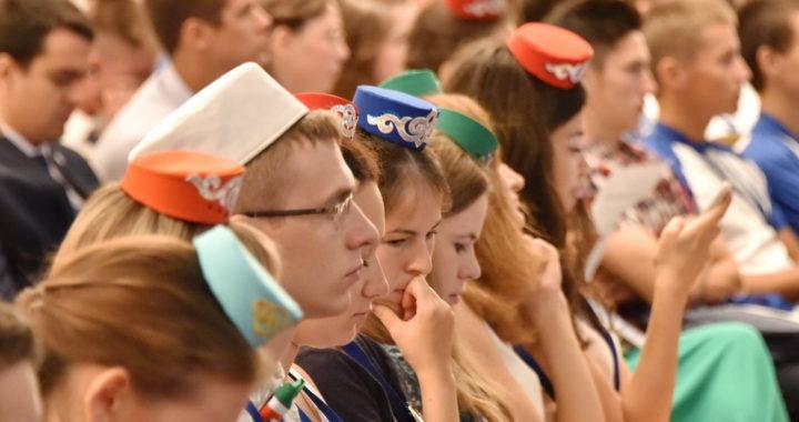 Татарская молодёжь