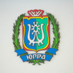 Татары Югры проведут фестиваль «Звёзды Арантура»