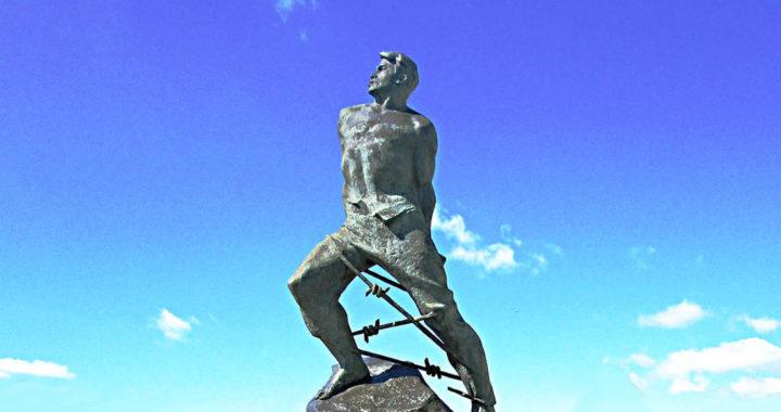 Памятник Мусе Джалилю в Казани