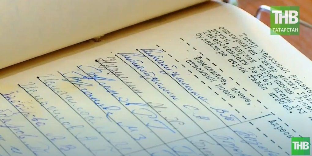 В Татарстане родители собирают подписи для внесения учебников на татарском языке в федеральные списки