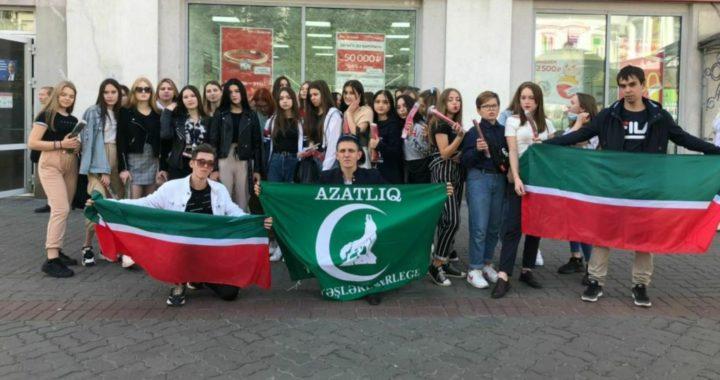 Союз татарской молодежи Азатлык