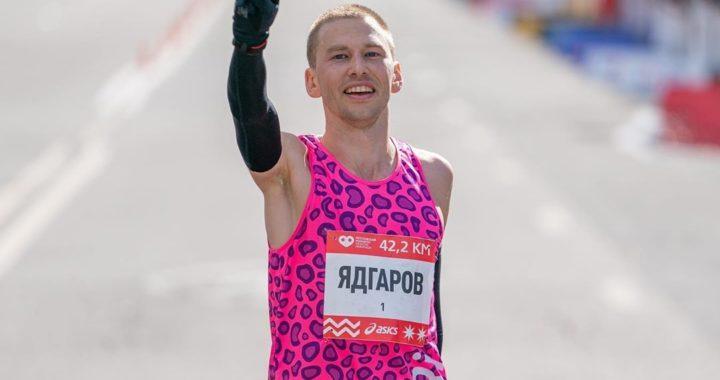 Искандер Ядгаров
