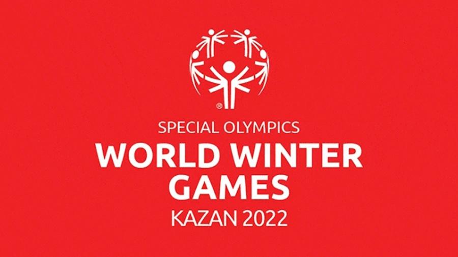Всемирные зимние Специальные Олимпийские игры-2022, Казань