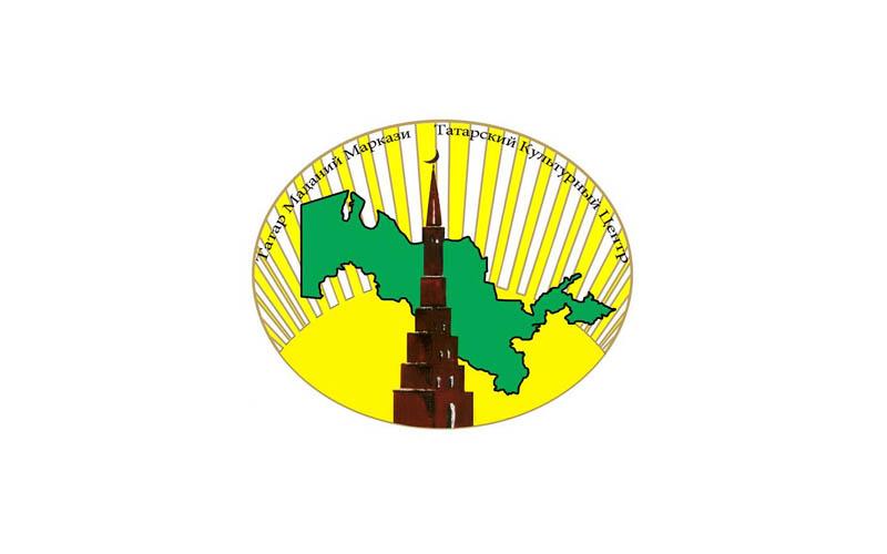 Татарский Культурный Центр Ташкент