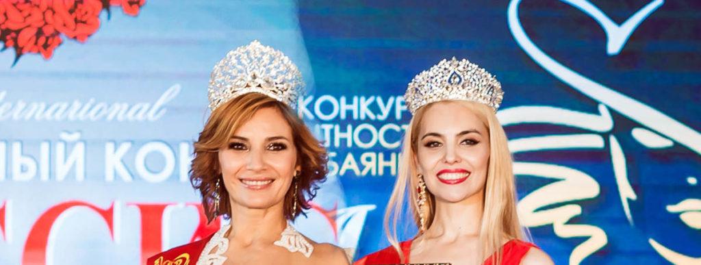 Гульнара Сиразиева и Роза Булатова