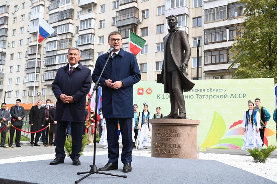 Памятник Габдулле Тукаю в Челябинске