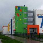 В Самарской школе № 7 будут преподавать татарский язык