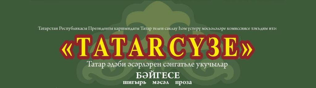 Tatar-suze