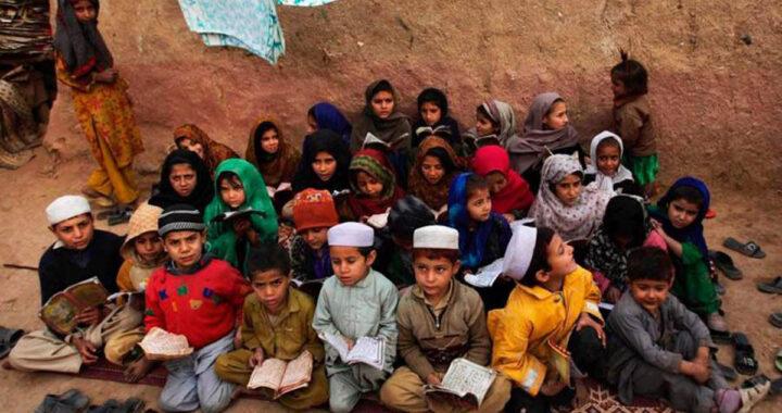 Татары Афганистана дети беженцы