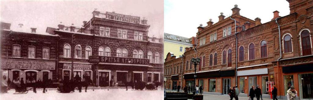 Торговый дом Братья Агафуровы Екатеринбург