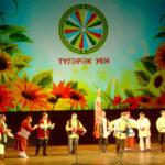 Тюменские татары проведут фестиваль «Тугәрәк уен» онлайн