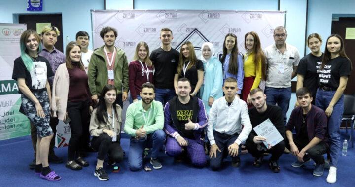 Молодые татарские активисты