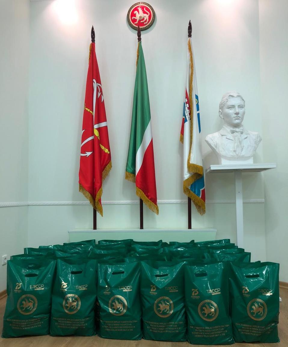 Подарки татарским ветеранам Санкт-Петербурга