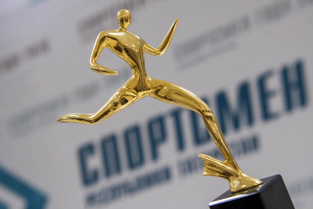 Спортсмен года Татарстан