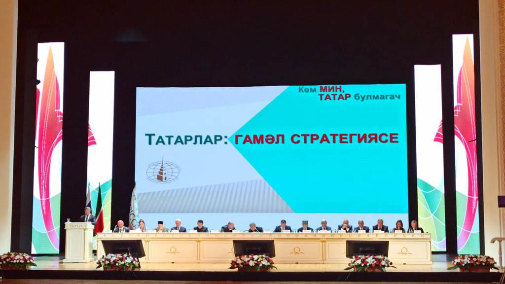 Стратегия татарского народа