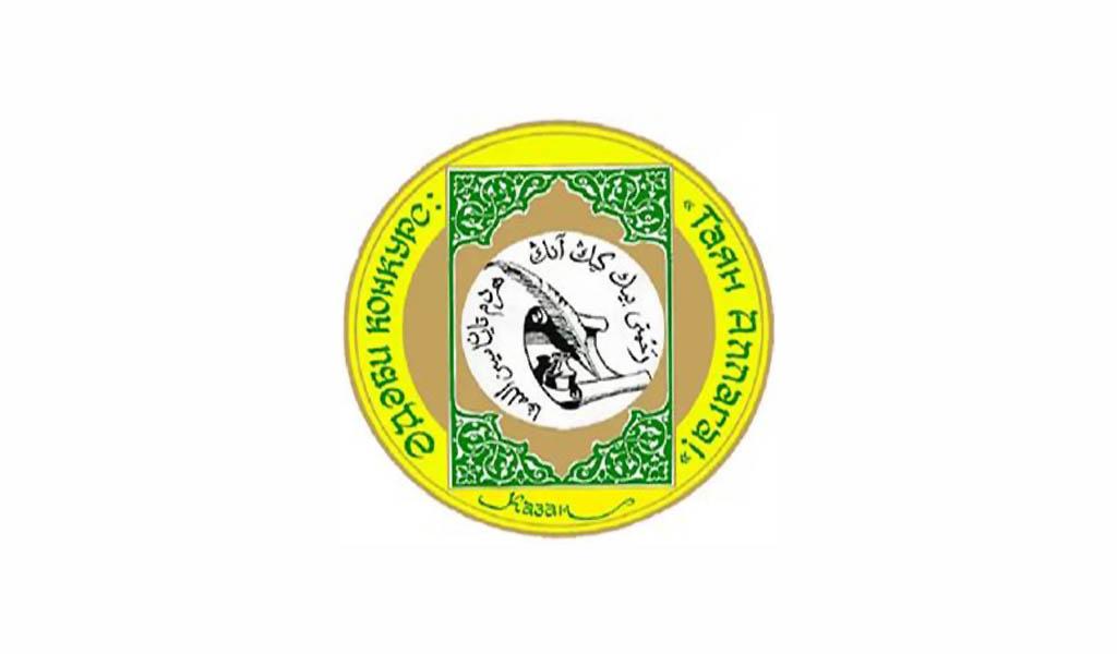 Таян Аллага