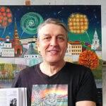 В Екатеринбурге завершается юбилейная выставка «наивного» татарского художника Альфрида Шаймарданова