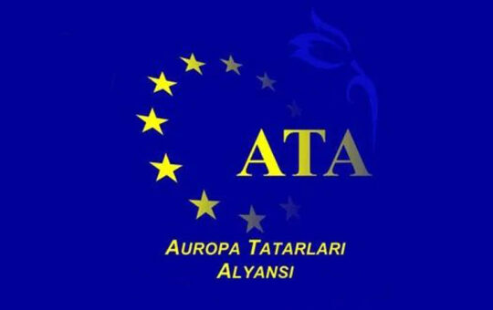 Альянс татар Европы