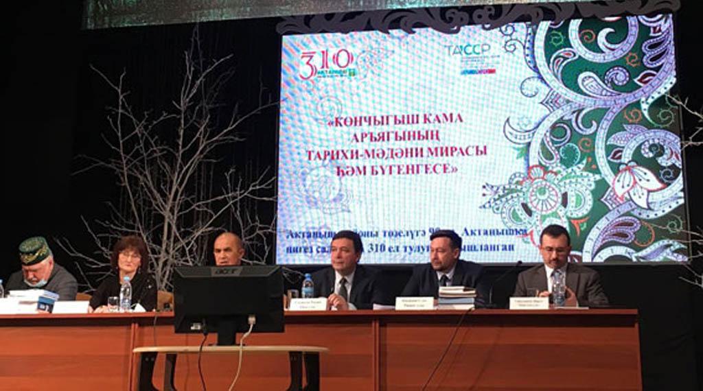 конференция по истории татар Восточного Закамья
