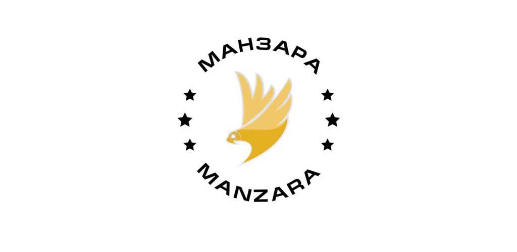 Манзара