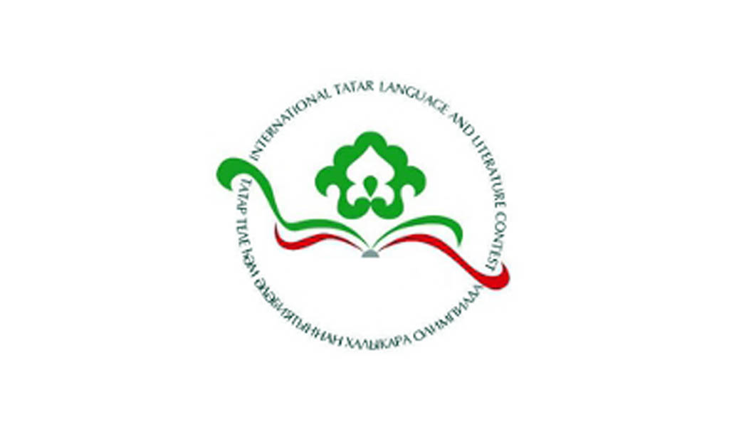 Олимпиада по татарскому языку и литературе