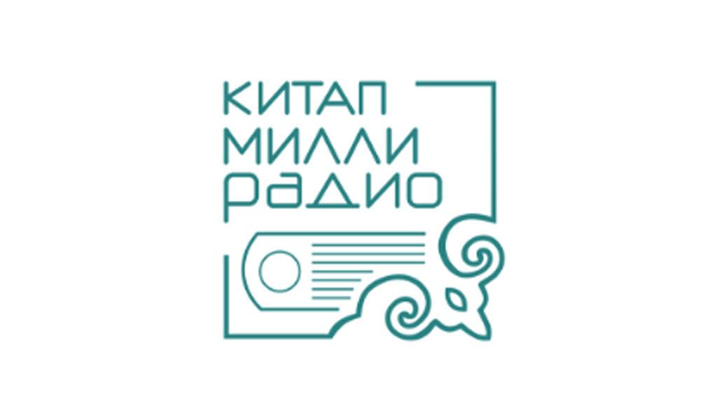 Радио Китап