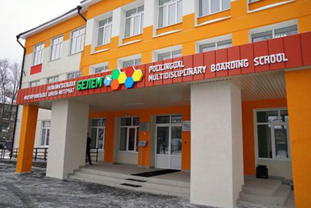 Школа с изучением татарского Нефтекамск