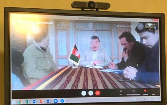 Татары Афганистана видеоконференция
