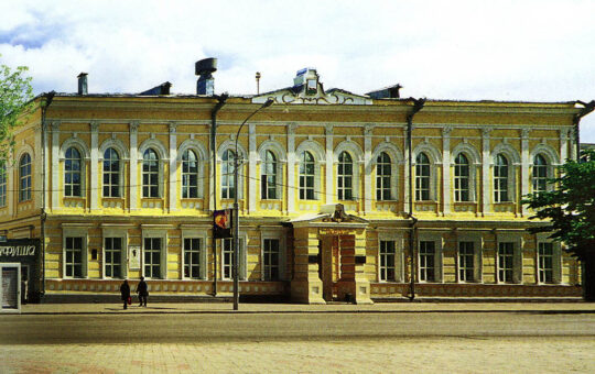 Уфимский институт искусств