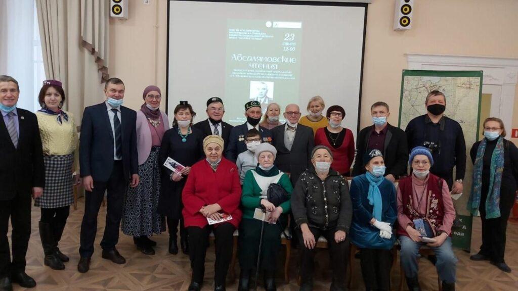 В Петербурге вспоминали татарского генерала Минзакира Абсалямова