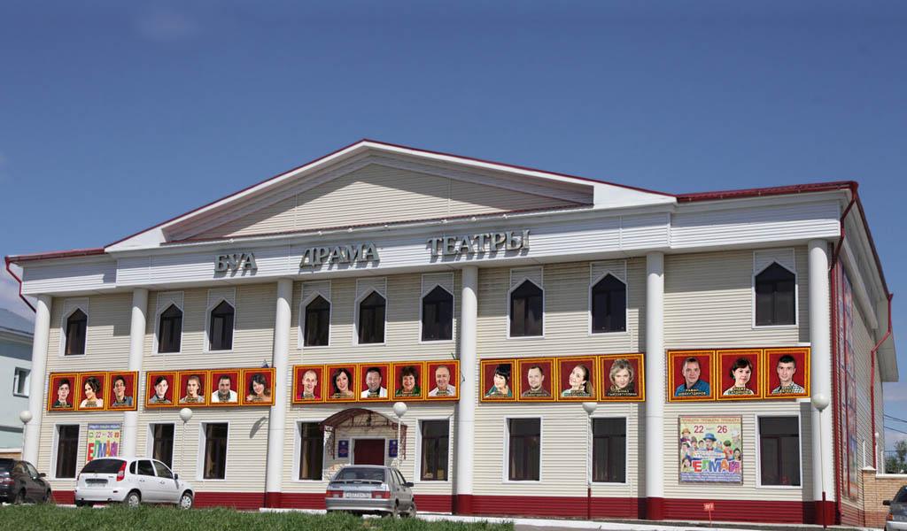 Буинский татарский театр