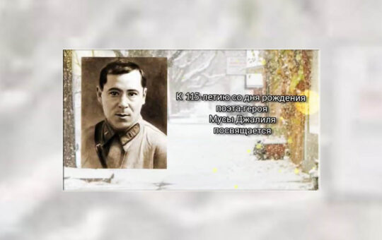 Челлендж памяти Джалиля в Магнитогорске