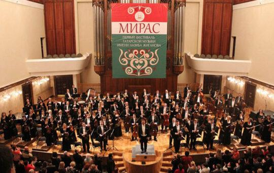 Фестиваль татарской музыки Мирас