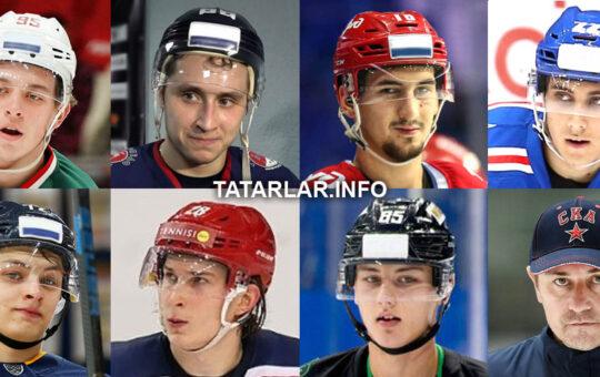 Хоккеисты татары Сборная РФ Шведские игры-2021