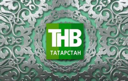 Конкурс Наследие татар