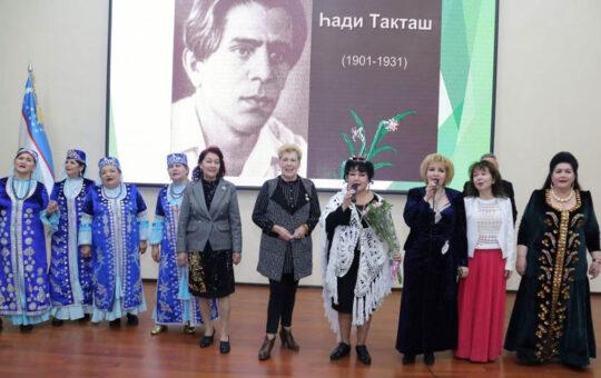 Татары Ташкента отметили 120-летие Хади Такташа