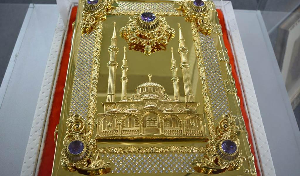 В мире священного Корана