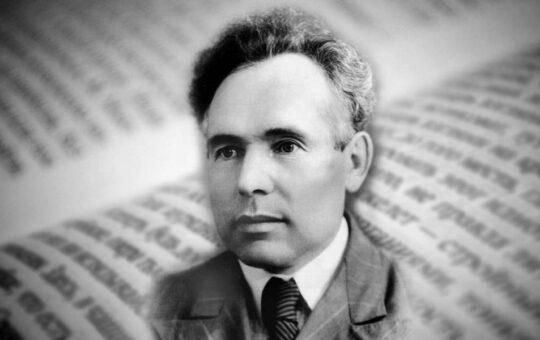 Афзал Шамов